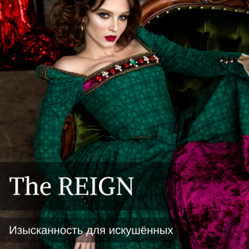 Фотодень The REIGN
