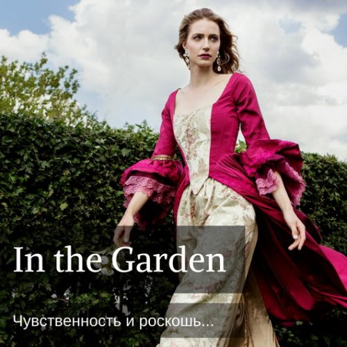 фотосессия In the Garden