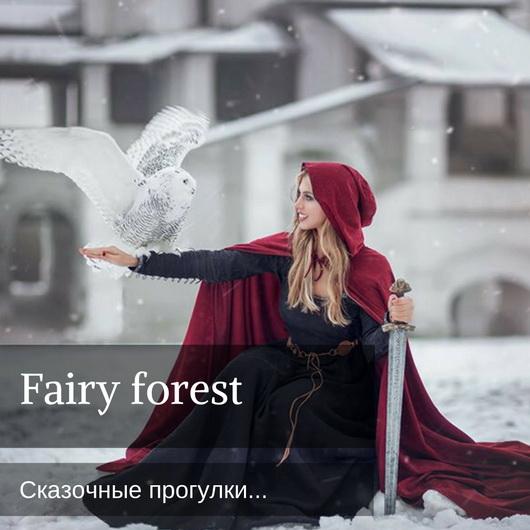 Фотосессия сказочный лес