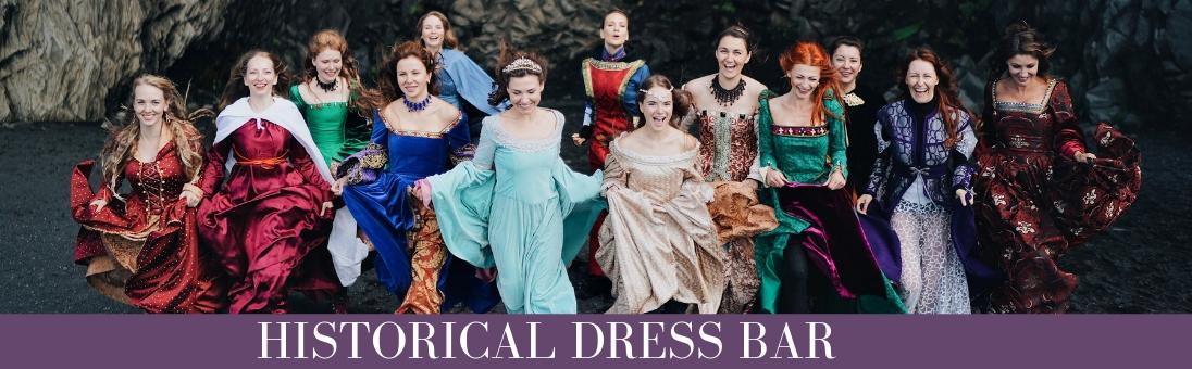dress bar историческая выездная костюмерная