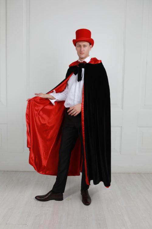 костюм фокусника аренда