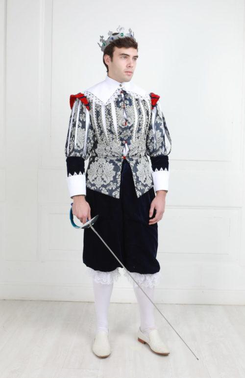 Костюм принца аренда